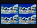 【比較動画】 ゾイド-ZOIDS- OP 全パターン 【無印GF】