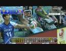 【バレーボール】Vリーグ男子11.14ダイジェスト