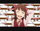 """TANAKA Aimi """"Kakushin-teki Metamorphose"""" feat. Haruka and KimoHaruka"""