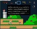 VIPマリオ4をプレイしまっすpart1part1 thumbnail