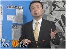 【井上和彦が斬る!#12】ニュースを斬る![桜H27/11/17]