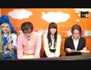 ミラ・渚・ケンちゃんの白猫やらニャイト#6【闘TV(火)①】前半