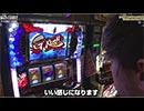 NO LIMIT -ノーリミット- 第128話(4/4)