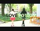 【おそろパーカー!】ラブポーション 踊ってみた【粉しゅん。×糖磨】 thumbnail