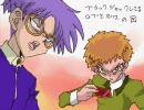 フルボイスでガイア幻想紀10 thumbnail