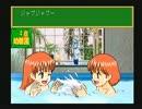 【西美濃クイズゲーム研究会】◆子育てクイズマイエンジェル◆実況part2