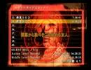 【友人に騙されてやらされてます】◆SILENT HILL 3◆実況プレイ動画 part27