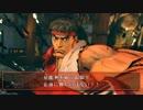 【ウル4】飛ばせて落とせ!滅・昇龍拳①【PS4】