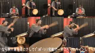 【和太鼓と笛で】艦これ2015秋イベントBGM【秋刀魚のやつ】