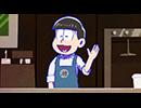 おそ松さん 第7話「A「トド松と5人の悪魔」 B「北へ」」 thumbnail