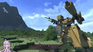 【Minecraft】渡り鳥ゆかり 1話【結月ゆかり実況】