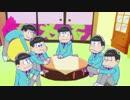 【おそ松さんOP】はなまるぴっぴはよいこだけを歌ってみた まるぐり thumbnail