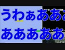 【実況】絶対に死んではいけないしょぼんのアクション#4【縛りプレイ】
