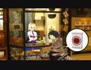 ヤニカス☆33.mp4
