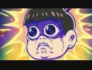 【おそ松さん】はなまるトッティはよいこだけ thumbnail
