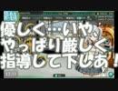 【艦これ】2015秋イベ 突入!海上輸送作戦 E-3甲【ゆっくり実況】 thumbnail