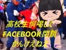 糸数慶子のダンス 沖縄参議院議員.mp4