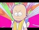 【チビ太っぽく】おそ松さんOP歌ってみた。【声真似】