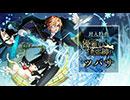 【CD試聴】「消滅都市」オリジナルドラマCD「消滅の記憶」