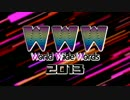 『WE ARE THE W.W.W』 【World Wide Words 2013】歌ってみた