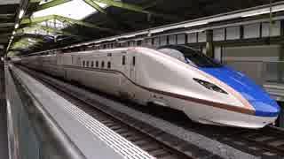 佐久平駅(JR北陸新幹線)を通過・発着する列車を撮ってみた