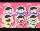 おそ松さん六つ子でウッーウッーウマウマ(゚∀゚)