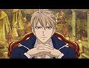 Dance with Devils 第八幕「仮初のワルツ」
