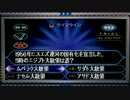クイズ$ミリオネア を実況プレイ Part4(終)