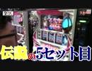 【#22】ワロスがまどマギ終日「全ツ。」してみた結果part2【SEVEN'S TV】 thumbnail
