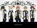 【人力あんスタ】Knights4曲詰め(追記2/3)
