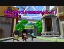【声あり】もちごめマスクのたたかいごっこ!part01【gocco of war】