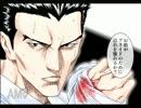 【兎-野性の闘牌-】麻雀ゲームを実況プレイ part4