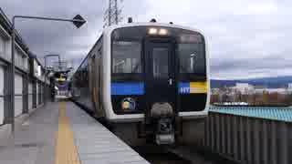 佐久平駅(JR小海線)を発着する列車を撮ってみた