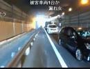 NER 東京外環道のクレーン横転事故現場から生中継 その②