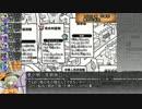 【ゆっくりTRPG】椛のハーレムサタスペ卓