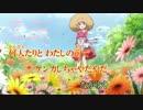 【ニコカラHD】ノーポイッ! [off vocal]