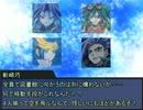続・遊矢シリーズのサラダロギア 12