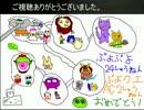 【ぷよクエAC】ぷよっと2周年(超激辛)ソロクリア