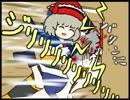 ハートフル暴力東方4コマ【7】