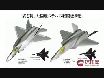 将来戦闘機 DMU!!姿を現した国...