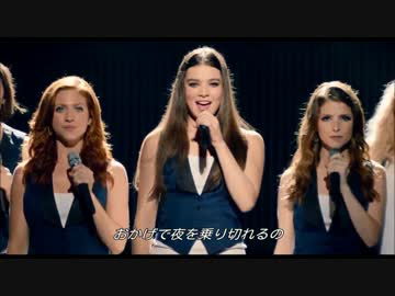 pitch perfect 2 the barden bellas world championship pitch perfect 2 the barden bellas world championship mash upwatch from niconico voltagebd Choice Image