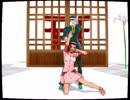 【MMD】幽霊二人でゴーゴー幽霊船【踊ってもらった】