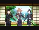 【刀剣乱舞音MAD】大将サンドキャニオン thumbnail