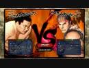 【JRA】Japan Sumo Cup Round1【相撲vsUSF4】