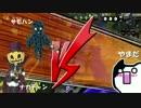 【スプラトゥーン】とにかくインクをぶちまける!Part.フレンド戦3