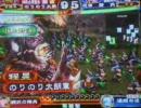 三国志大戦2 頂上対決(07/05/11)のりのり太郎vs花田勝氏
