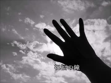 GUMI】 I have a dream 【M.L.Ki...