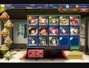 曜日ミッション:黄金の鎧 神級 金以下 未覚醒 thumbnail