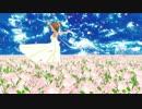 【MMDキルラキル】ハジメテノオト【苛マコ】