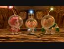 【10日攻略・無犠牲】舞え!豪華な五花達よ!【ピクミン3 実況】最終回
